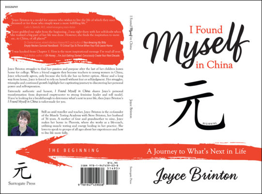 I_Found_Myself_in_China_FullCover
