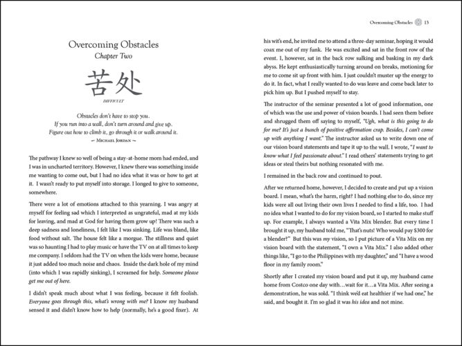 I_Found_Myself_in_China_sample-2